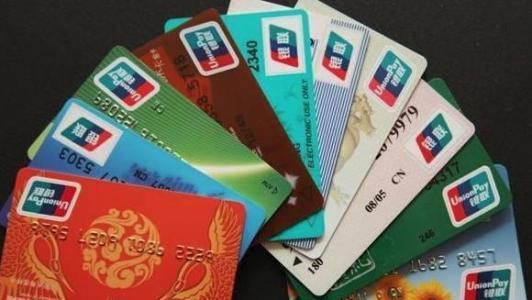 信用卡可以当普通银行卡存钱吗?