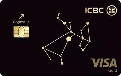 工商银行信用卡申请