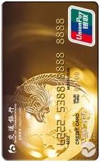 交通银行信用卡标准卡