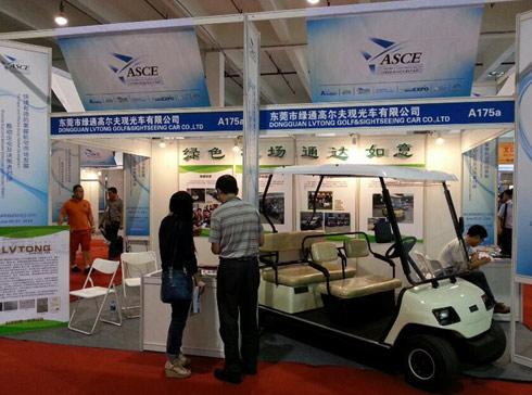2014-Shanghai International exhibition o...