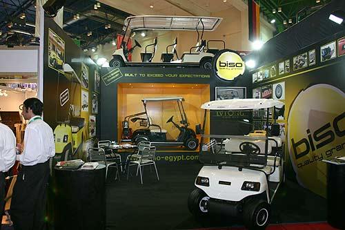 Egypt exhibition
