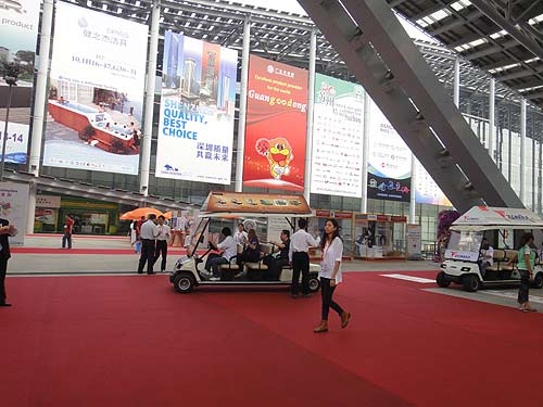 112 CHINA IMPORT AND EXPORT FAIR