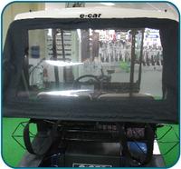 Rear Canopy