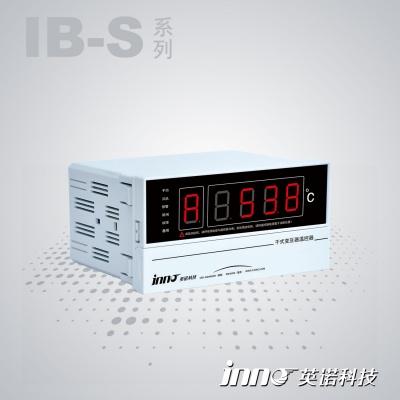 IB-S201系列干式变压器温控器
