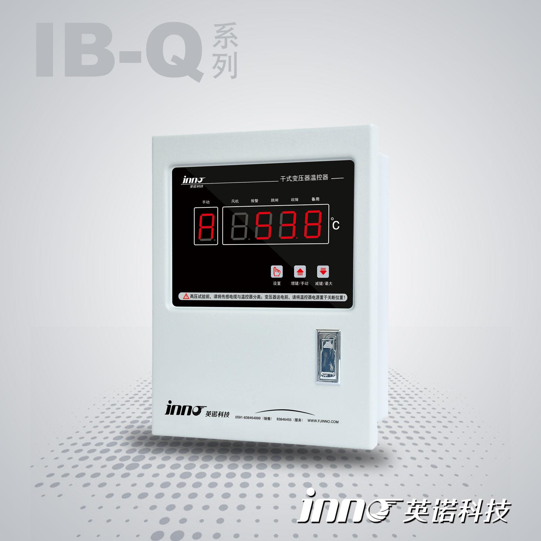 IB-Q201系列干式变压器温控器