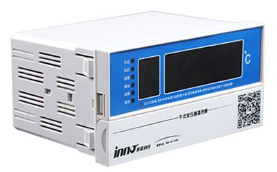 BWDK-S201系列干式變壓器溫控器