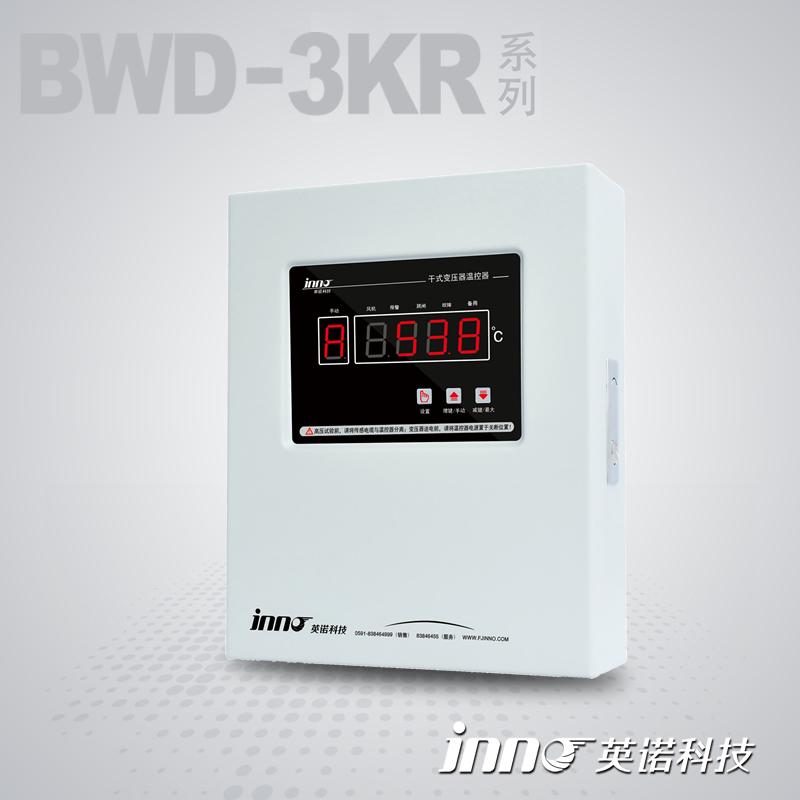 BWD-3KR 系列干式變壓器溫控器