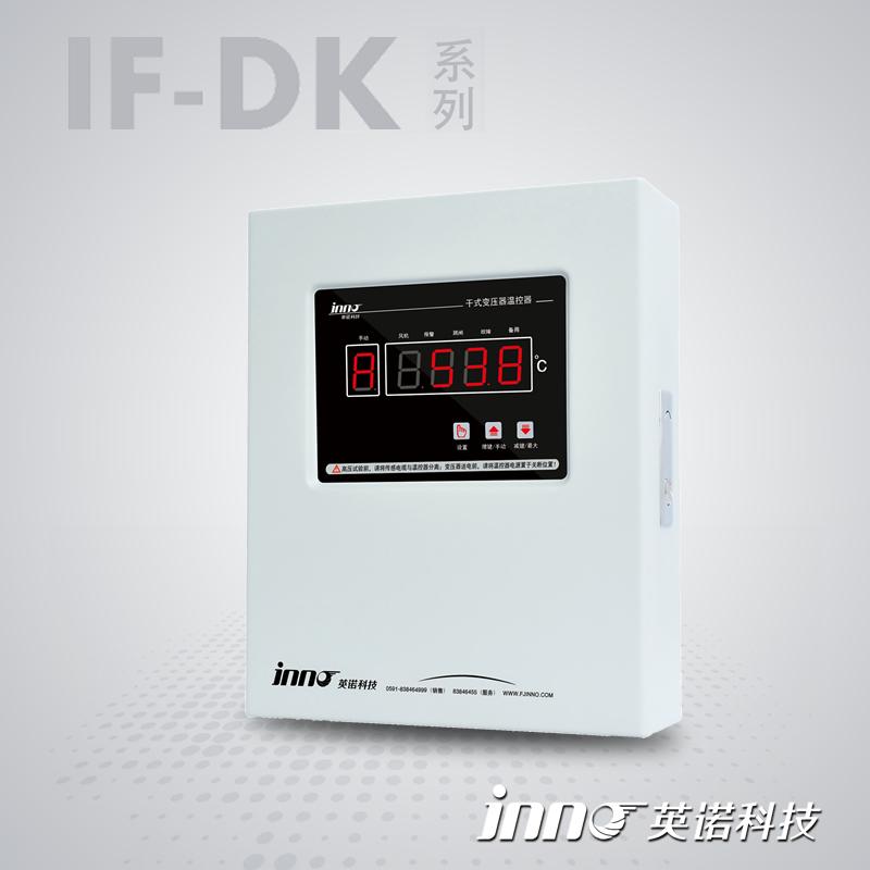 IF-DK 電抗器熒光光纖測溫系統