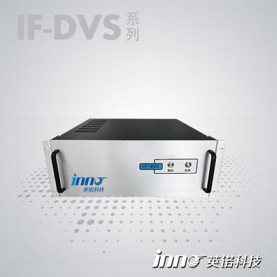 IF-DVS 分布式光纖振動監測系統