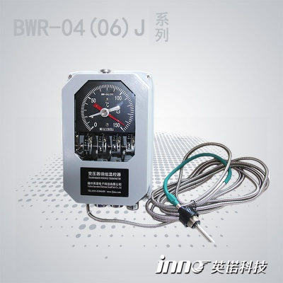 BWR-04J(TH)油变绕组温控器