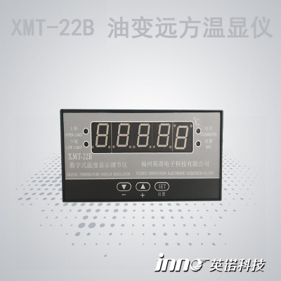 XMT-22B 数字式温度显示调节仪