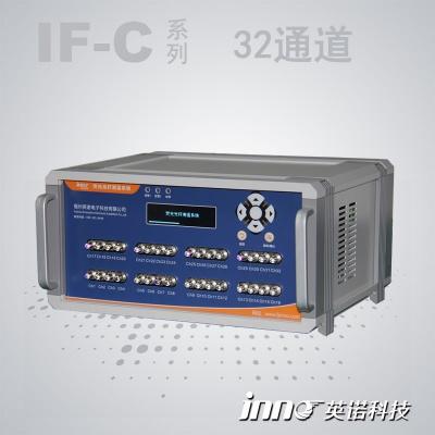32通道熒光光纖在線測溫系統