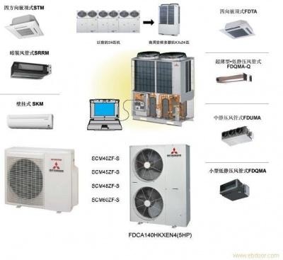 三菱Smart Multi中央空调多联机