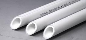 PE-RT塑铝稳态管(耐热聚乙烯PE-RT塑铝稳态复合管)