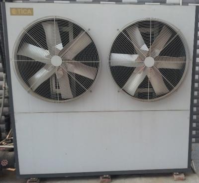 老家天加风冷冷热水机组4