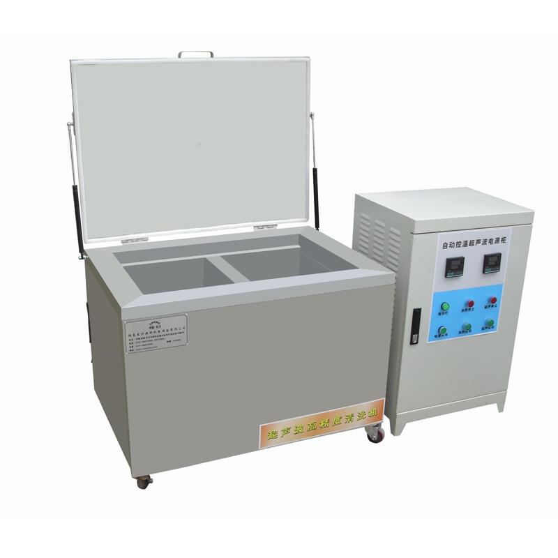 专家解析超声波清洗设备电源应用原...