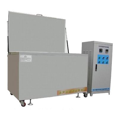 CK-5000A(B)
