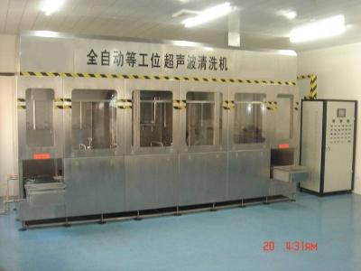 五金件全自动等工位超声波清洗机