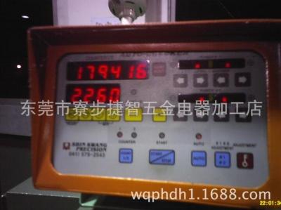 钢球冷镦机电脑检测器