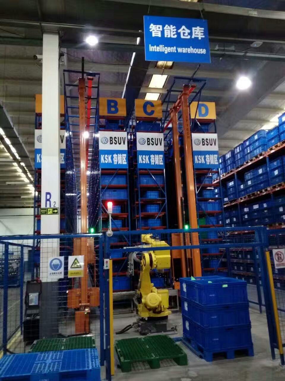 全万博苹果网页版登陆自动化小型立体仓库巷道机堆高机堆垛机搬运机器人4.5米高