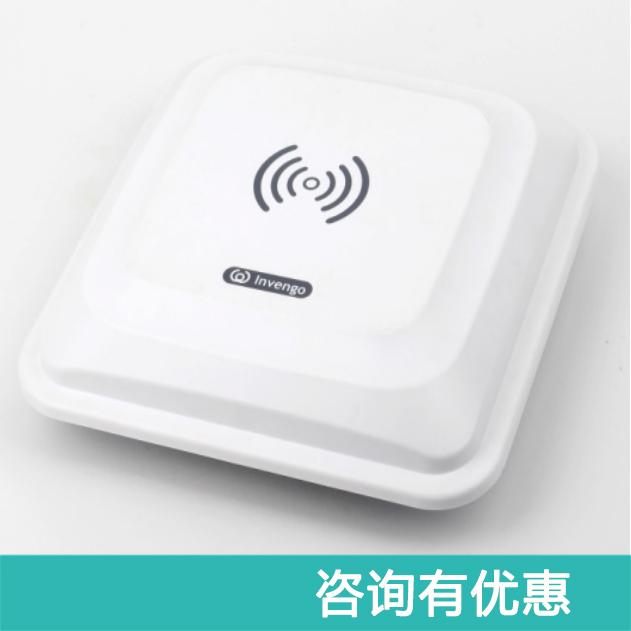 XC-RF850远望谷RFID固定式一体化超高频远距离读写器18000-6C/6B