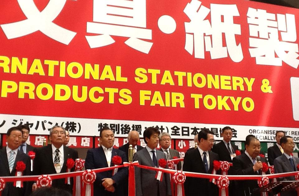 2012年7月我公司参加日本展会开幕仪式