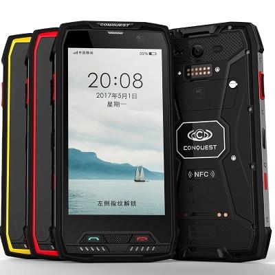 征服CONQUEST S11数字对讲3三防智能手机NFC全网通4G石油化工防爆