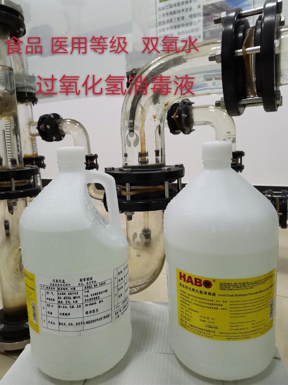 2氧化氢图片_202002201348295