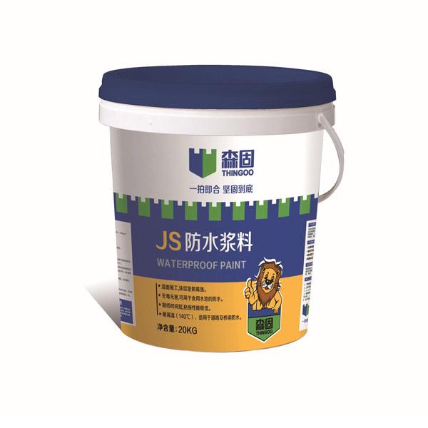 JS防水浆料