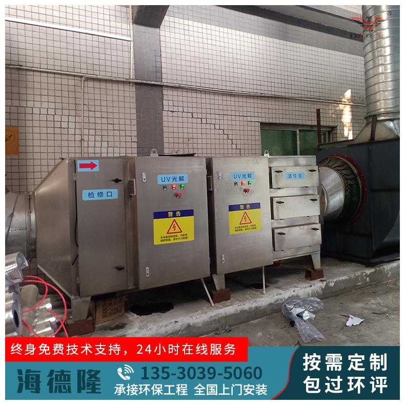VOCs废气治理工程案例5