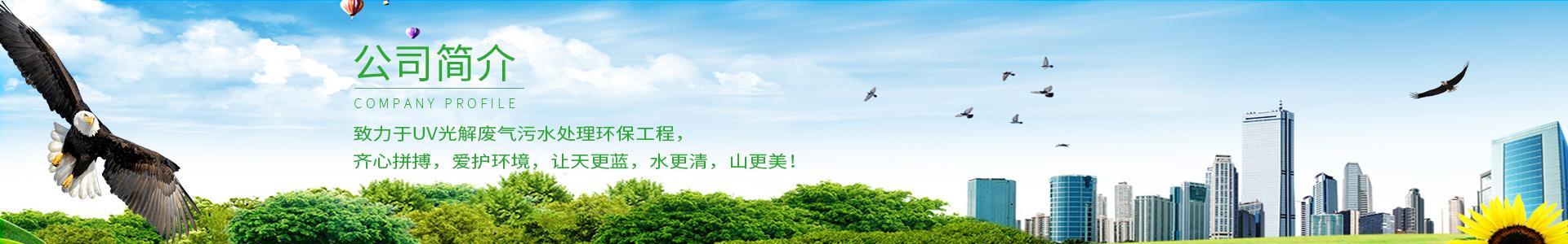 深圳海德隆企业实拍