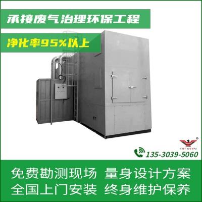 蓄热式废气焚烧炉RTO 催化燃烧设备