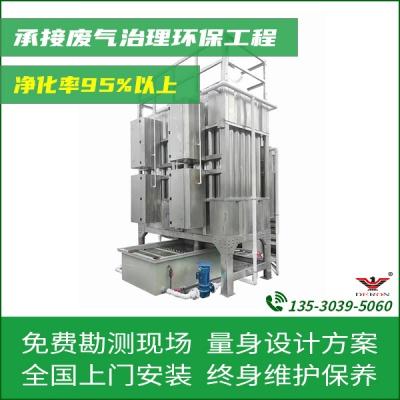 高压静电除尘器