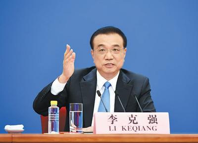 李克强:动用失业保险结存 推动国有商业银行让利