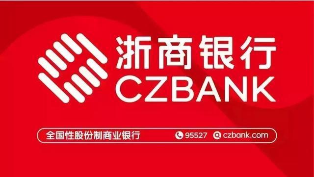 浙商银行一纸诉状讨要被欠本息逾20亿 事涉北大方正违约
