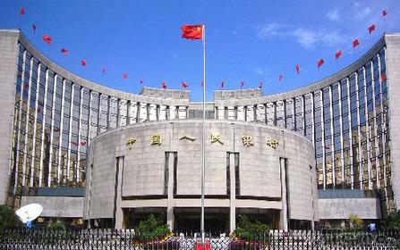 人民币连番大涨  央行今起下调外汇风险准备金率