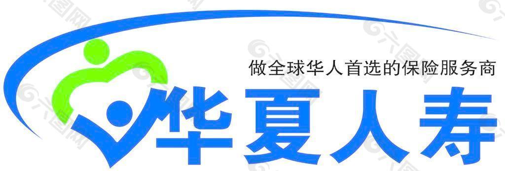 华夏人寿被接管 中天金融逾300亿巨额收购愈行愈远