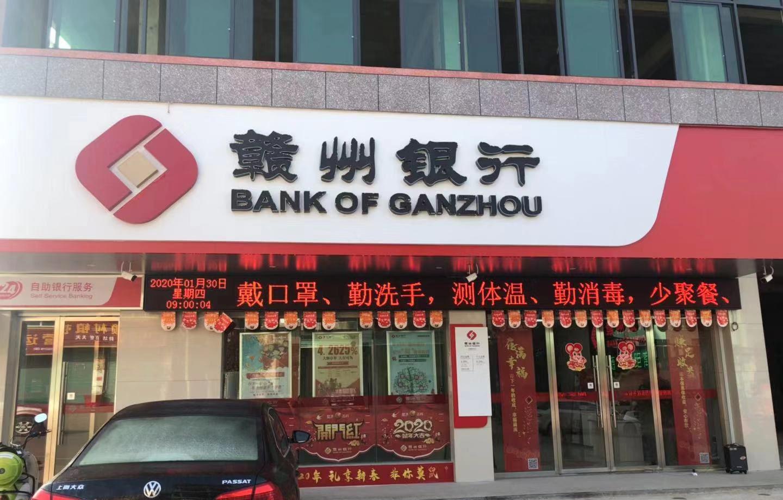赣州银行一支行长签字生财:受贿200万违法放贷逾亿元