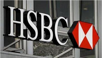 汇丰恒生业绩双双大幅下滑 预期信贷损失飙升