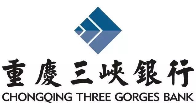 重庆三峡银行拟IPO:净利润回升 部分流动性风险指标压线