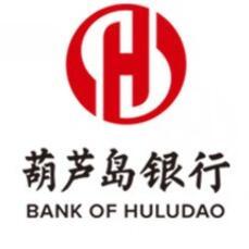 葫芦岛银行2019净利同比下跌59.40% 原行长王学伶8月初被查