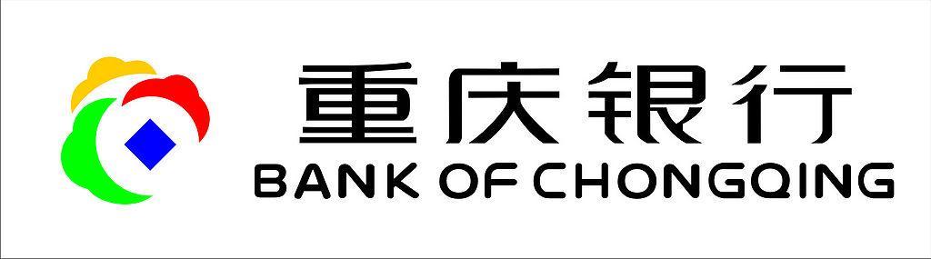 银行股IPO提速:重庆银行今上会 股东背景会否成为绊脚石?