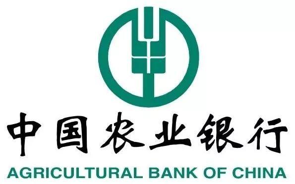 多位金融系统高管退休后被查 涉及工行、农行等多家银行机构