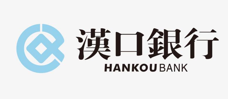 汉口银行再提上市计划 增资扩股问题待解决