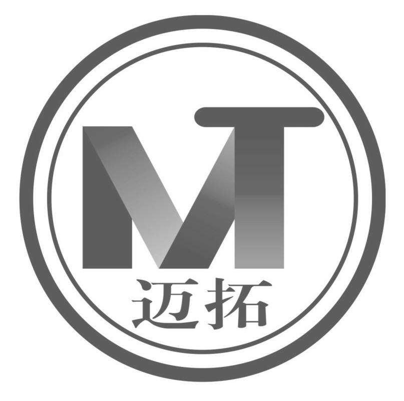 """迈拓股份IPO""""卷土重来"""":募资合理性存疑 应收占比高"""