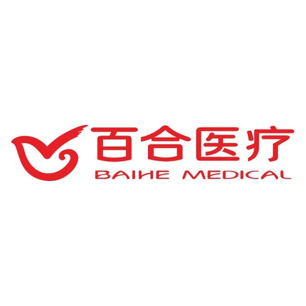 百合医疗科创板IPO暂缓审议:3年前...