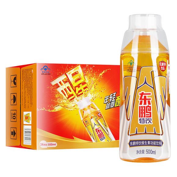 东鹏饮料IPO:销售人员工资远低同行 持股平台合伙人任经销商股东