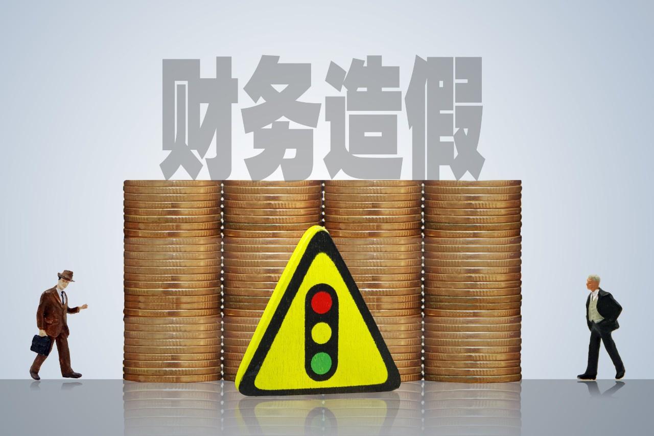"""福莱新材IPO:多家大客户疑似""""空壳""""公司 或涉嫌财务造假"""