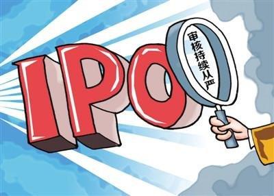 最袖珍IPO企业运高股份审核被否 营收严重依赖补贴
