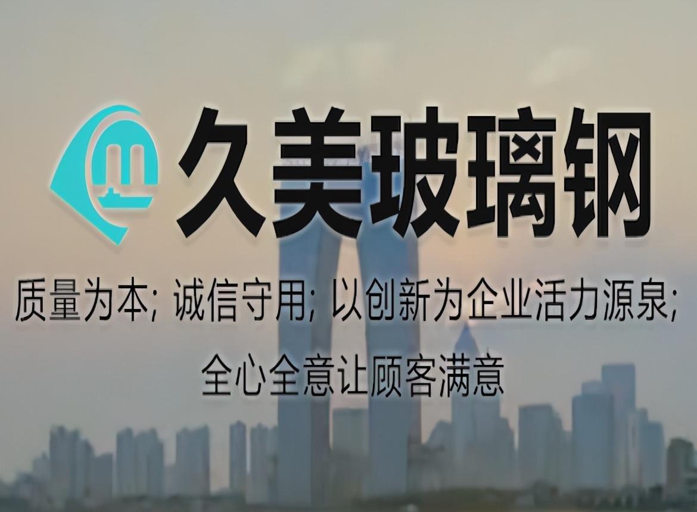 """久美股份IPO:财务数据""""打架""""..."""